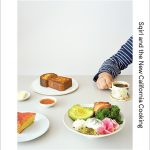 Everything I Want to Eat by Jessica Koslow